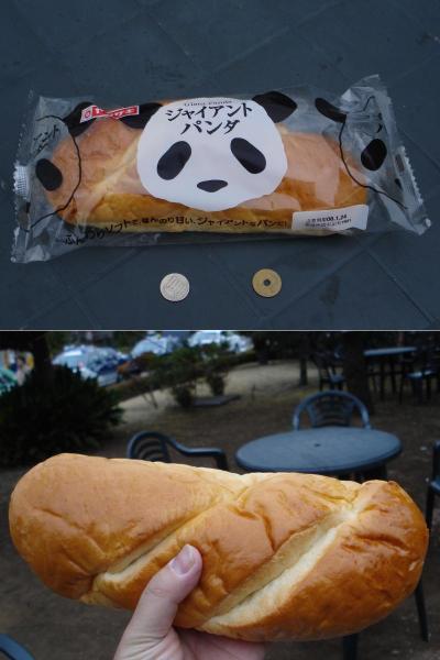 Panda080121