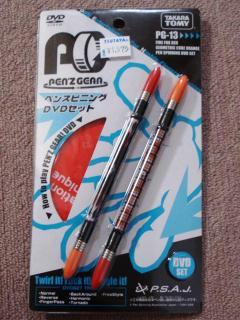 Pen080224s