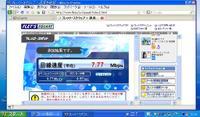 090615_speedtest_2