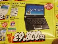 20090616_dsci0230