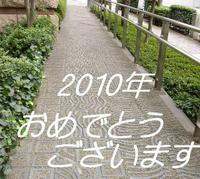 20100101