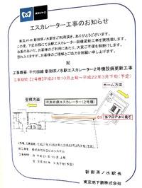 20100225_stdsc01281