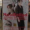 若狭さち/NeoBallad