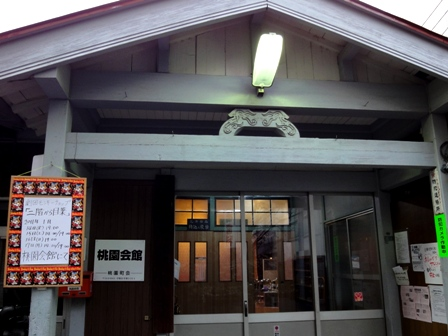 20110115_01