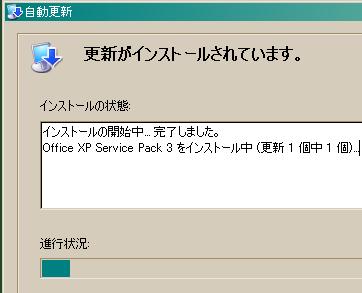 20110918__98