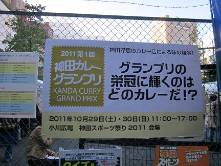 20111029_01