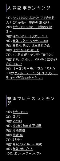 20120109_98