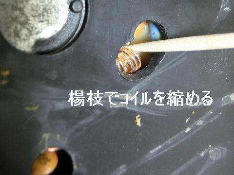 20120723_cimg3192