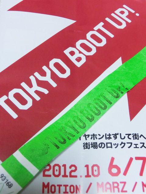 20121008_cimg6072