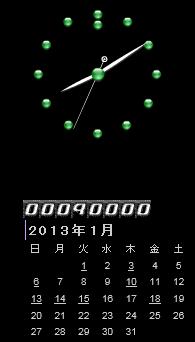 20130118_97