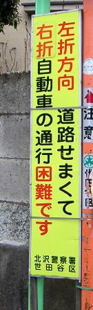 20130210_pict0010_2