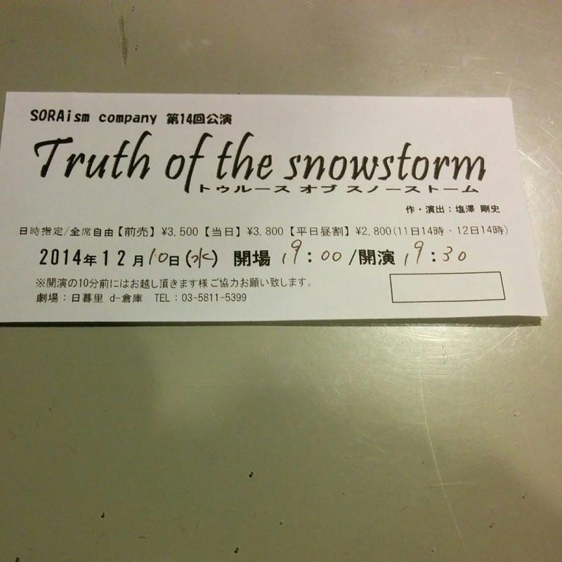 20141210_01