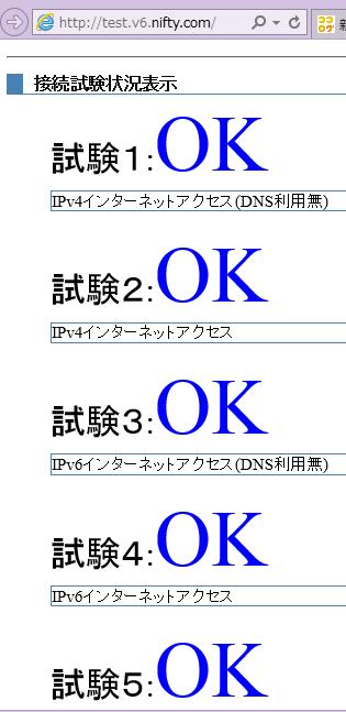 20150105_000