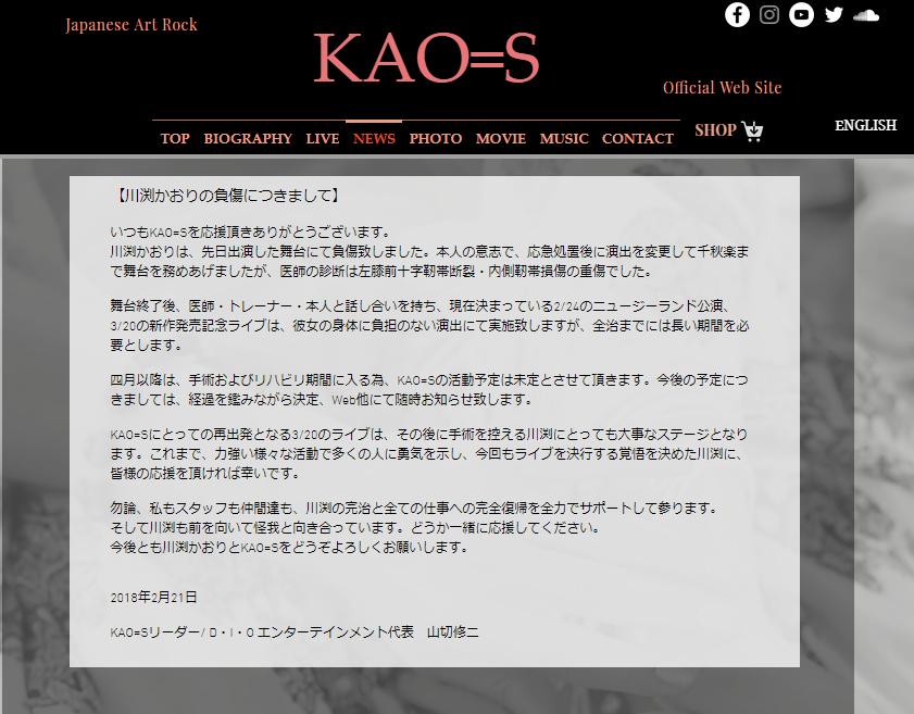 Kaoshp_2